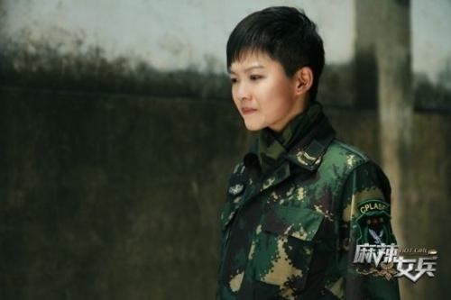 张柏嘉饰演林木子   新浪娱乐讯 由完美世界影视出品的电视剧《麻辣