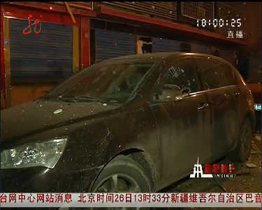 山西/标题:山西寿阳火锅店发生爆炸事故火... 上传:2012/11/27 16:29:...