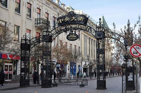 哈尔滨商圈盘点——中央大街商圈