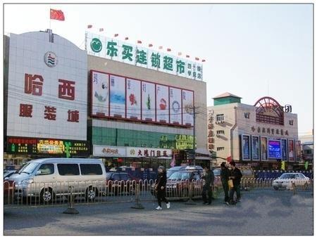 哈尔滨商圈盘点——哈西商圈