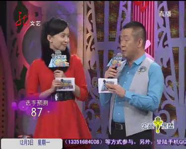 K歌一下20121203