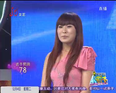 K歌一下20121204