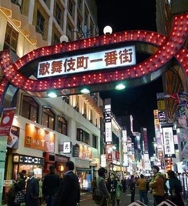 北京/第二名:日本大阪(80%)日本虽然仅距我们一海之隔,却用着太多让...