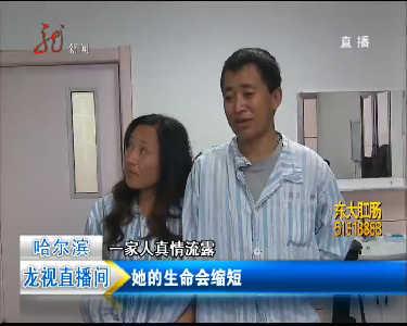 龙视直播间(二)20121217