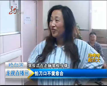 龙视直播间(一)20121217
