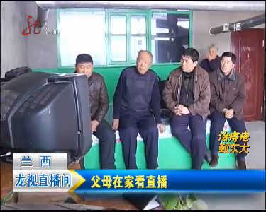 龙视直播间(二)20121218