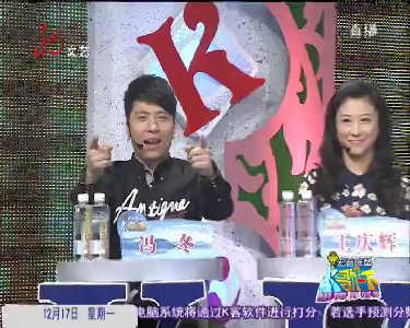 K歌一下20121217