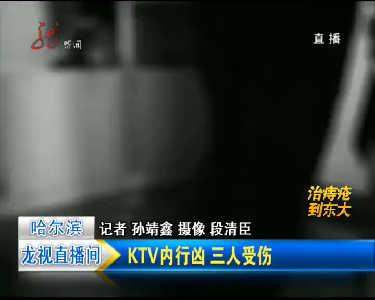 龙视直播间(一)20121219