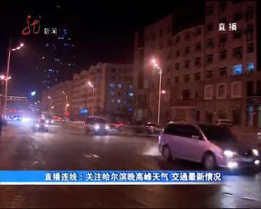 龙视直播间(三)20121218