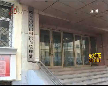 龙视直播间(二)20121219