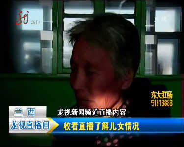 龙视直播间(一)20121218