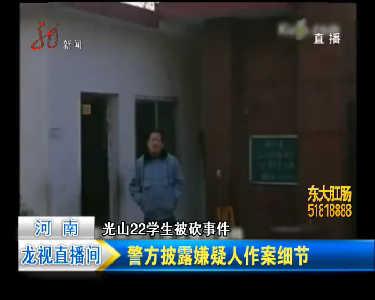 龙视直播间(一)20121220
