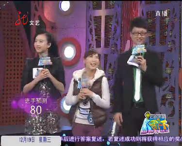 K歌一下20121219