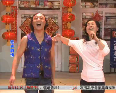本山快乐营20121216