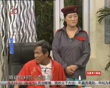 本山快乐营20121220