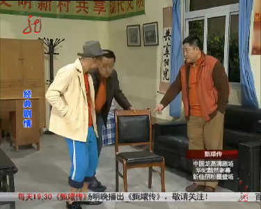 本山快乐营20121218