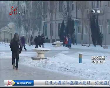 哈尔滨大学校园上课纪律松散出现替课一族