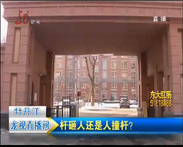 龙视直播间(二)20121221