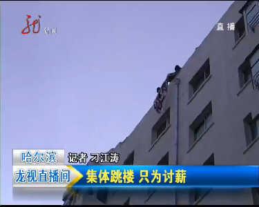 龙视直播间(二)20121225