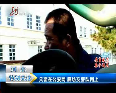 龙视直播间(三)20121224