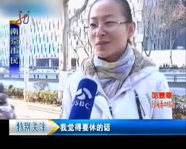 龙视直播间(三)20121222