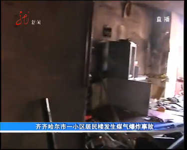 龙视直播间(二)20121226