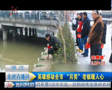 龙视直播间(三)20121226