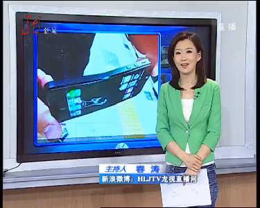 龙视直播间(三)20121225