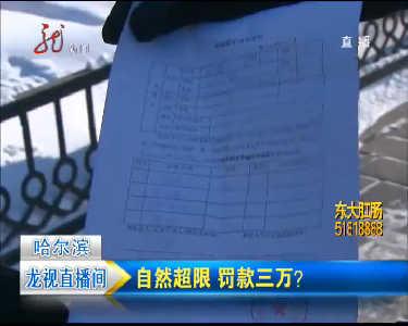 龙视直播间(二)20121227