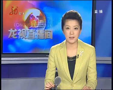 龙视直播间(二)20121228