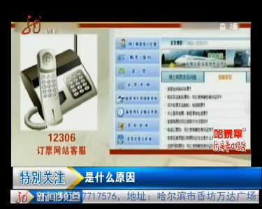 龙视直播间(三)20121227