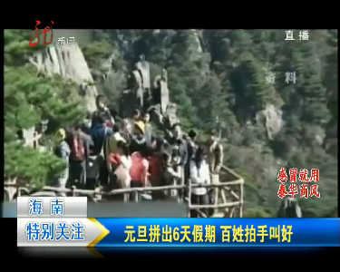 龙视直播间(三)20121228