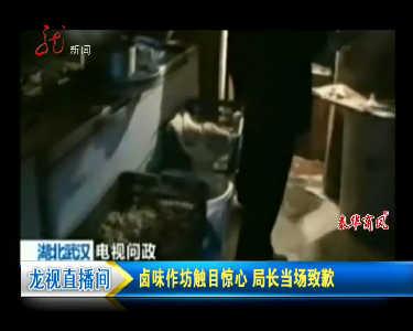 龙视直播间(三)20121229