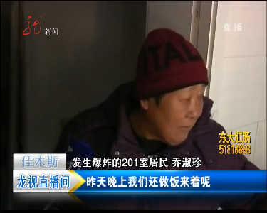 龙视直播间(一)20121228