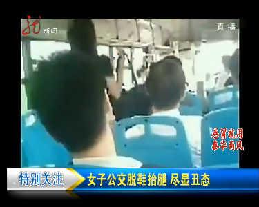 龙视直播间(三)20121230