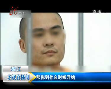 龙视直播间(三)20130104