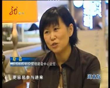 龙视直播间(三)20130105