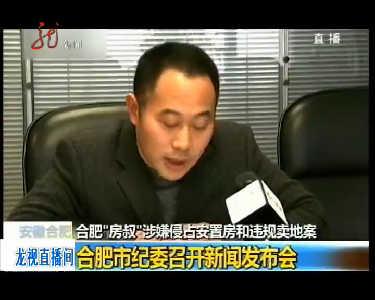 龙视直播间(二)20130109