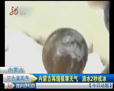 龙视直播间(三)20130110