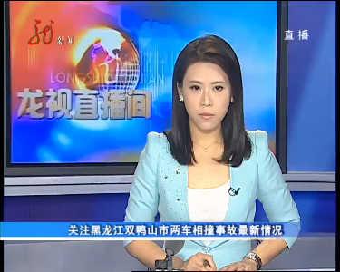 龙视直播间(二)20130111
