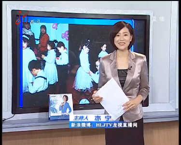 龙视直播间20130116