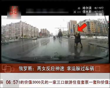 俄罗斯两美女交通事故现场反应神速躲过车祸