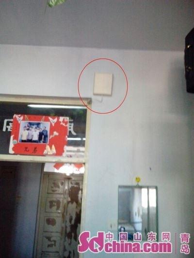 青岛移动在大学宿舍装信号发射器