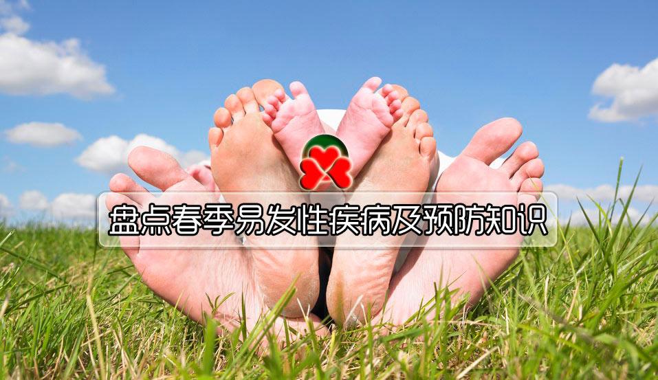 穆棱婚车大货车相撞新娘头部受重伤 哈尔滨香坊电塔小区院内塌陷半月