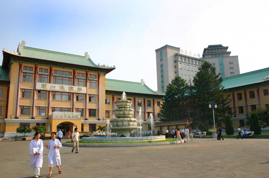 哈尔滨医科大学附属第二医院图集