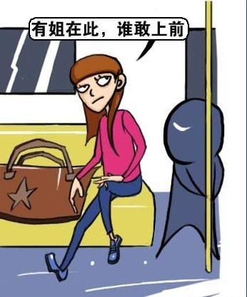 动漫 卡通 漫画 设计 矢量 矢量图 素材 头像 346_417