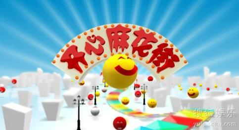 """王宁艾伦龙视""""无间道"""" 曹操华佗穿越麻花街(视频)"""