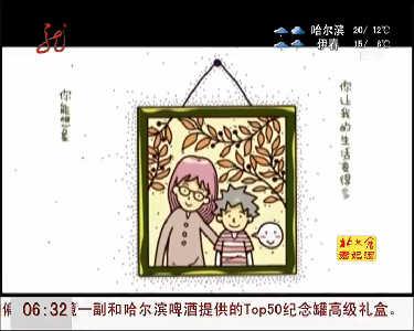 南京大学生手绘漫画纪念母亲
