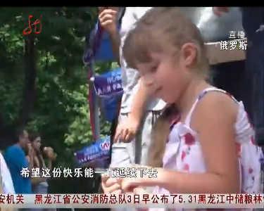 六一国际儿童节各国儿童过节风俗迥异