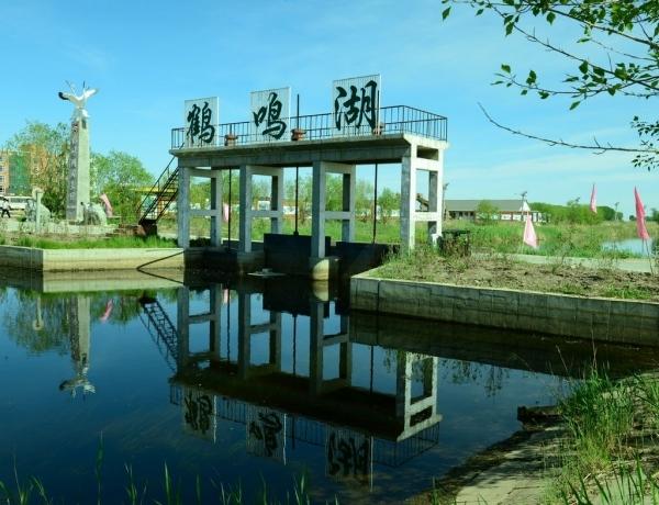 21日在国家aaaa级景区——大庆市林甸县鹤鸣湖风景区举行.